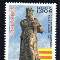 Sellos: ESPAÑA, SELLO DEL AÑO 2004.- SERIE COMPLETA EN NUEVO. Lote 108303927