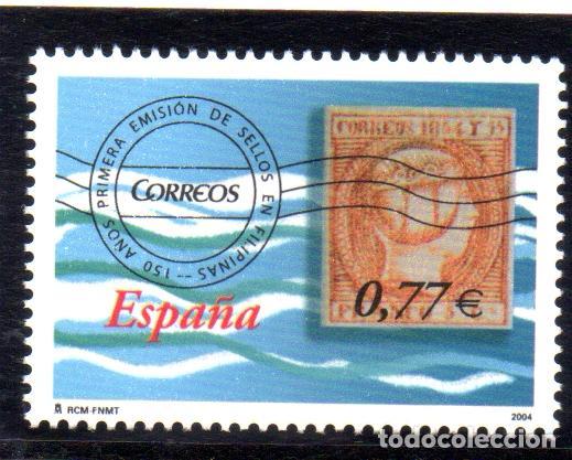 ESPAÑA, SELLO DEL AÑO 2004.- SERIE COMPLETA EN NUEVO (Sellos - España - Juan Carlos I - Desde 2.000 - Nuevos)