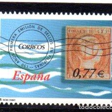 Sellos: ESPAÑA, SELLO DEL AÑO 2004.- SERIE COMPLETA EN NUEVO. Lote 108306039