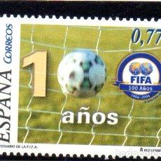 Sellos: ESPAÑA, SELLO DEL AÑO 2004.- SERIE COMPLETA EN NUEVO. Lote 108307079