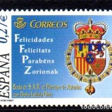 Sellos: ESPAÑA, SELLO DEL AÑO 2004.- SERIE COMPLETA EN NUEVO. Lote 108307259