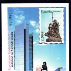 Sellos: ESPAÑA, HOJA BLOQUE DEL AÑO 2004.- SERIE COMPLETA EN NUEVO. Lote 108307459
