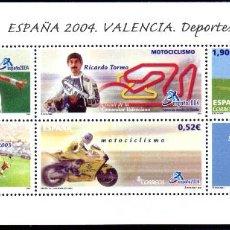 Sellos: ESPAÑA, HOJA BLOQUE DEL AÑO 2004.- SERIE COMPLETA EN NUEVO. Lote 108308015