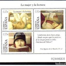 Sellos: ESPAÑA, HOJA BLOQUE DEL AÑO 2004.- SERIE COMPLETA EN NUEVO. Lote 108308243