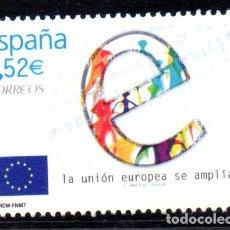 Sellos: ESPAÑA, SELLO DEL AÑO 2004.- SERIE COMPLETA EN NUEVO. Lote 108308951