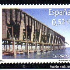 Sellos: ESPAÑA, SELLO DEL AÑO 2004.- SERIE COMPLETA EN NUEVO. Lote 108309035
