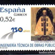 Sellos: ESPAÑA, SELLO DEL AÑO 2004.- SERIE COMPLETA EN NUEVO. Lote 108309111