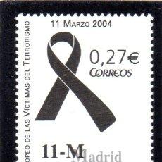 Sellos: ESPAÑA, SELLO DEL AÑO 2004.- SERIE COMPLETA EN NUEVO. Lote 108309163