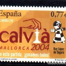 Sellos: ESPAÑA, SELLO DEL AÑO 2004.- SERIE COMPLETA EN NUEVO. Lote 108309279