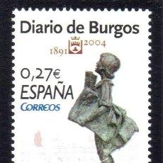 Sellos: ESPAÑA, SELLO DEL AÑO 2004.- SERIE COMPLETA EN NUEVO. Lote 108309335