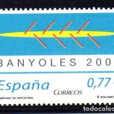 Sellos: ESPAÑA, SELLO DEL AÑO 2004.- SERIE COMPLETA EN NUEVO. Lote 108309367