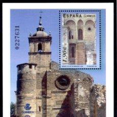 Sellos: ESPAÑA. HOJA BLOQUE DEL AÑO 2004.- SERIE COMPLETA EN NUEVOS. Lote 108326235