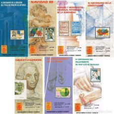 Sellos: ESPAÑA 1988 FOLLETOS CORRELATIVOS 28/88 AL 34/88 7 FOLLETOS. Lote 108393051