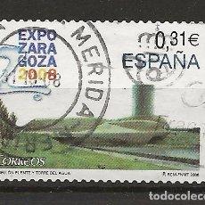 Sellos: R26/ ESPAÑA USADOS 2008, EDIFIL 4391, EXPO ZARAGOZA 2008. Lote 108716219