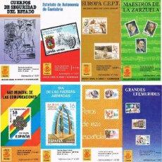 Sellos: ESPAÑA 11 FOLLETOS SUELTOS DE 1983 VER FOTOS. Lote 108754503