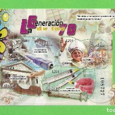 Sellos: EDIFIL 5157 H.B. (5157 A-B-C-D). LA GENERACIÓN DE LOS AÑOS SETENTA. (2017).** NUEVO SIN FIJASELLOS.. Lote 108784683