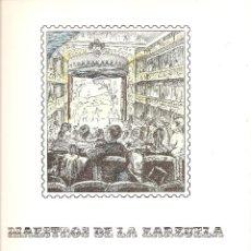 Sellos: DOCUMENTO FILATELICO MAESTROS DE LA ZARZUELA Y TRES TARJETAS MAXIMAS.. Lote 108795219