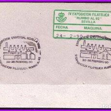 Sellos: 1990 EXPOSICION FILATÉLICA RUMBO AL 92, SEVILLA, SOBRE CON ETIQUETA ADHESIVA Nº 25B. Lote 108797207