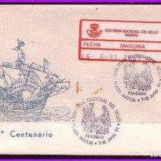 Sellos: 1990 23ª FERIA NACIONAL DEL SELLO, MADRID, SOBRE CON ETIQUETA ADHESIVA Nº 34A. Lote 108797355