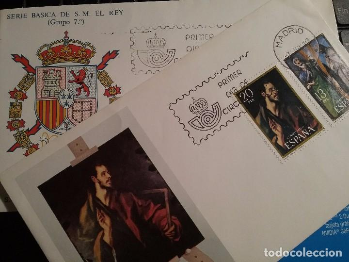 LOTE 2 SOBRES PRIMER DIA DE CIRCULACION 1982 (Sellos - España - Juan Carlos I - Desde 1.975 a 1.985 - Cartas)