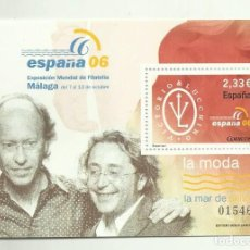 Sellos: HB 2006 LA MODA. SELLO DE 2,33 EUROS, 30% DESCUENTO. Lote 114757755