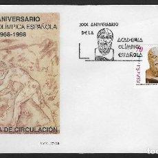 Selos: ESPAÑA - SPD. EDIFIL Nº 3605 DEFECTUOSO. Lote 108892619