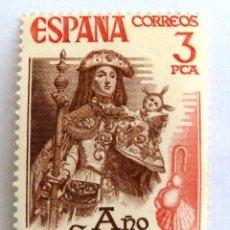 Sellos: SELLOS ESPAÑA 1976. EDIFIL 2306. NUEVO.AÑO SANTO COMPOSTELANO.. Lote 109018291