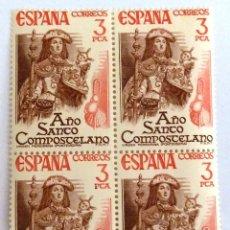 Sellos: SELLOS ESPAÑA 1976. EDIFIL 2306. NUEVO.AÑO SANTO COMPOSTELANO.. Lote 151158905