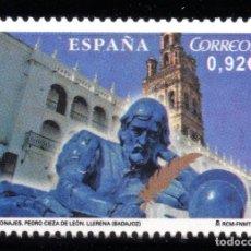 Sellos: ESPAÑA. SELLO DEL AÑO 2014.- SERIE COMPLETA EN NUEVOS. Lote 109066875
