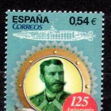 Sellos: ESPAÑA. SELLO DEL AÑO 2014.- SERIE COMPLETA EN NUEVO. Lote 109071927