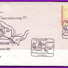 Sellos: 1991 ETIQUETA FRAMA 15 PTAS, EXPODEUME, PONTEDEUME. Lote 109082839