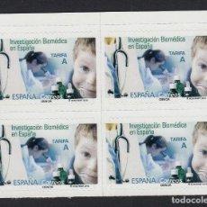 Sellos: ESPAÑA 2017 B-4 INVESTIGACION BIOMEDICA EN ESPAÑA. Lote 109146511