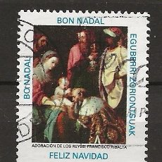 Sellos: R26/ ESPAÑA USADOS, 2005, EDIFIL 4194, NAVIDAD. Lote 109164107