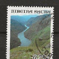 Sellos: R26/ ESPAÑA USADOS 2002, EDIFIL 3884, NATURALEZA. Lote 109164211