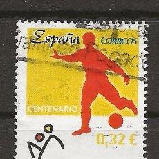 Sellos: R26/ ESPAÑA USADOS 2009, EDIFIL 4514, EFEMERIDES. Lote 109164719