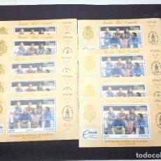 Sellos: LOTE DE 9 SELLOS DE 400 PTAS - FAMILIA REAL ESPAÑOLA EXPOSICION MUNDIAL DE FILATELIA SEVILLA 1996. Lote 109173471