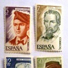 Sellos: SELLOS ESPAÑA 1977. EDIFIL 2398/2401. NUEVOS. PERSONAJES ESPAÑOLES.. Lote 152357833