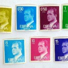 Sellos: SELLOS ESPAÑA 1977.EDIFIL 2386/2396. NUEVOS. DON JUAN CARLOS I.. Lote 152357862