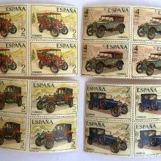 Sellos: SELLOS ESPAÑA 1977. EDIFIL 2409/2412. NUEVOS. COCHES. AUTOMOVILES ANTIGUOS ESPAÑOLES. BLOQUE CUATRO. Lote 176931482
