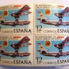 Sellos: SELLOS ESPAÑA 1977. EDIFIL 2448. NUEVOS. AVIONES. FUNDACION COMPAÑIA AEREA IBERIA. BLOQUE DE CUATRO.. Lote 176931512