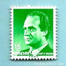 Sellos: SELLO ESPAÑA SPAIN JUAN CARLOS I 15 PTA PESETAS 1989 - NUEVO. Lote 109383795