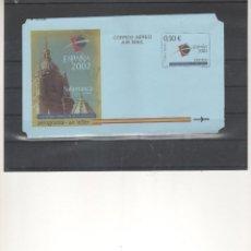 Sellos: ESPAÑA-AEROGRAMA 225 EXPOSICIÓN FILATÉLICA JUVENIL 2002 NUEVO (SEGÚN FOTO). Lote 111262704