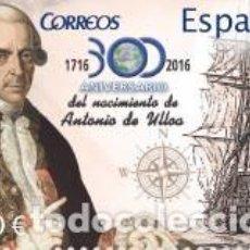 Sellos: AÑO 2016 (5082) ANTONIO DE ULLOA (NUEVO). Lote 109494239