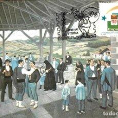 Sellos: 1993 MATASELLOS SOBRE TARJETA VITORIA GABONA JOSE ARRUE VALLE. Lote 109510979