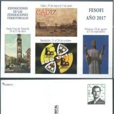 Sellos: ESPAÑA 2017 ENTERO POSTAL FESOFI EXPOSICIONES TERRITORIALES DE FEDERACIONES FILATÉLICAS ED 122. Lote 109562156