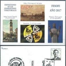 Sellos: ENTERO POSTAL FESOFI EXPOSICIONES TERRITORIALES DE FEDERACIONES FILATÉLICAS ED 122. Lote 109534166