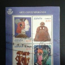 Sellos: ESPAÑA. EDIFIL 4739. ARTE CONTEMPORÁNEO. SERIE COMPLETA USADA. 2012.. Lote 109680216