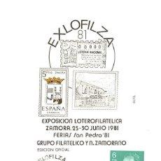 Sellos: 1981 TARJETA CON MATASELLOS EXPOSICION FILATELICA ZAMORA. Lote 109704863