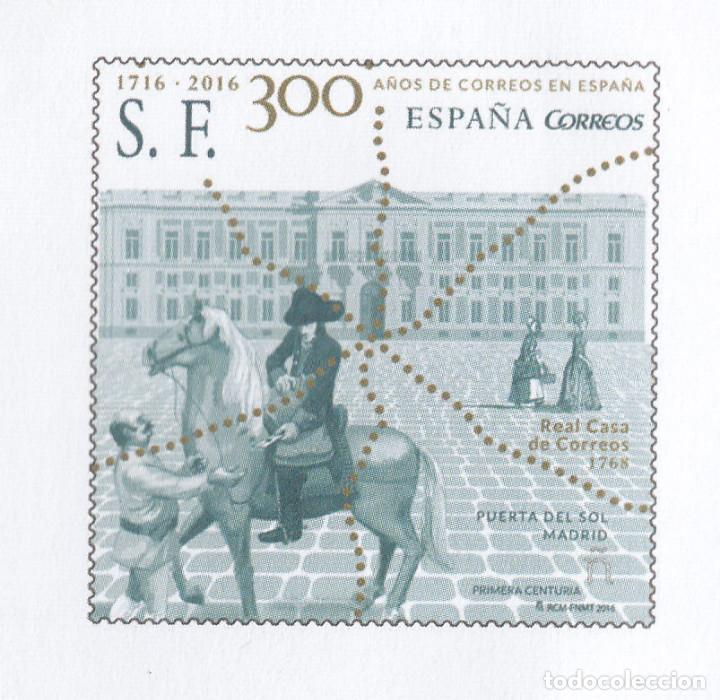 3 SOBRES PREFRANQUEADOS DE CORREOS (ESPAÑA) PUERTA DEL SOL, NAVIDAD, TEATRO REAL- VER IMAGEN (Sellos - España - Juan Carlos I - Desde 2.000 - Cartas)