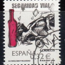 Sellos: ESPAÑA , 2009 EDIFIL Nº 4497 , USADOS . Lote 109897283